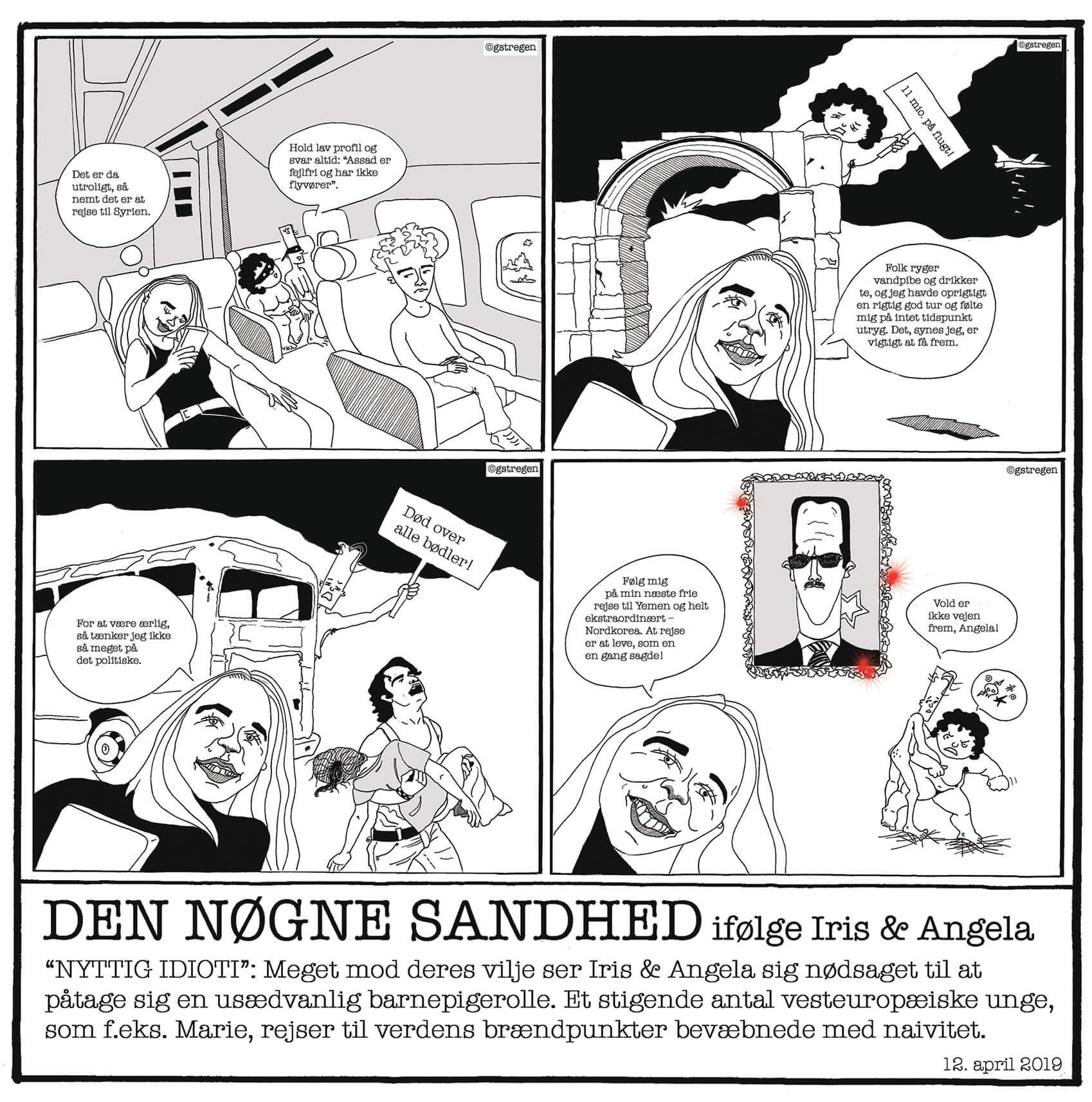 Copyright Grethe Nielsen